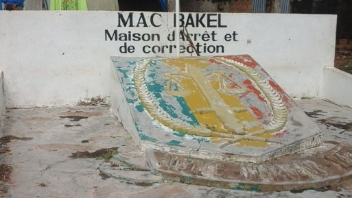 <multi>[fr]Le HCDH et l'Observateur National des Lieux de Privation de Liberté (ONLPL) en mission à Bakel _Sénégal_Octobre 2015_Crédits photos HCDH-BRAO[en]OHCHR-WARO and the National Observer of Places of Deprivation of Liberty on a mission in Bakel_ Senegal_ October 2015_ Copyright: OHCHR-WARO</multi>